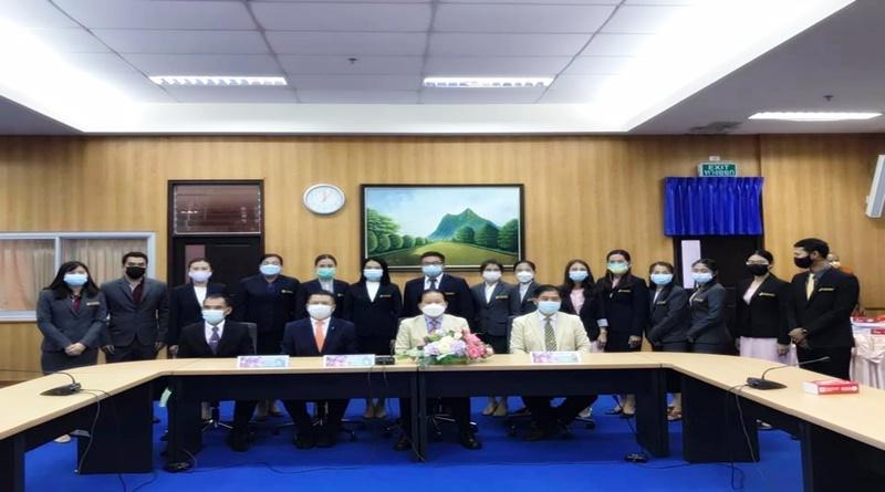กิจกรรมการปฐมนิเทศ นักศึกษาหลักสูตรครุศาสตรมหาบัณฑิต และหลักสูตรปรัชญาดุษฎีบัณฑิต  ประจำปีการศึกษา 2564 ในวันอาทิตย์ที่ 27 มิถุนายน 2564 ณ ห้องประชุมสภา ชั้น 9 อาคารเรียนรวมอเนกประสงค์ ตึก 23 มหาวิทยาลัยราชภัฏเลย